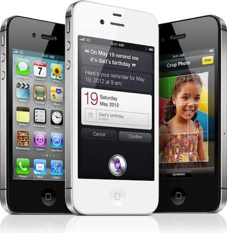 iPhone 4s to be Launched in Malaysia on December 16 2011