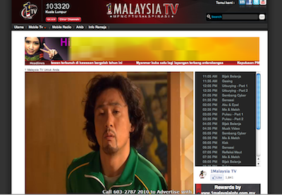 "Najib Launches 1Malaysia TV – ""to disseminate fast and accurate information"""
