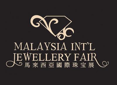 Malaysia International Jewellery Fair Spring Edition 2012