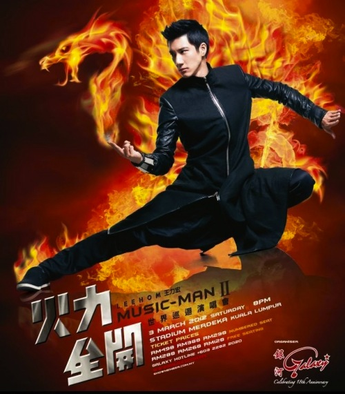 Lee Hom MUSIC-MAN II LIVE in Malaysia 2012 Concert