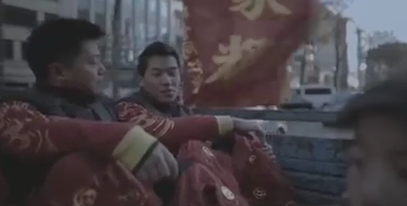 "Petronas Chinese New Year 2012 TV ad – ""Coming Home"""