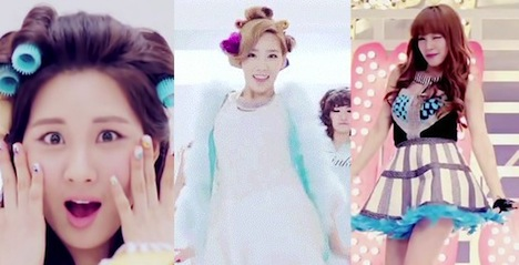 GIRLS' GENERATION (SNSD) – TWINKLE (Video)