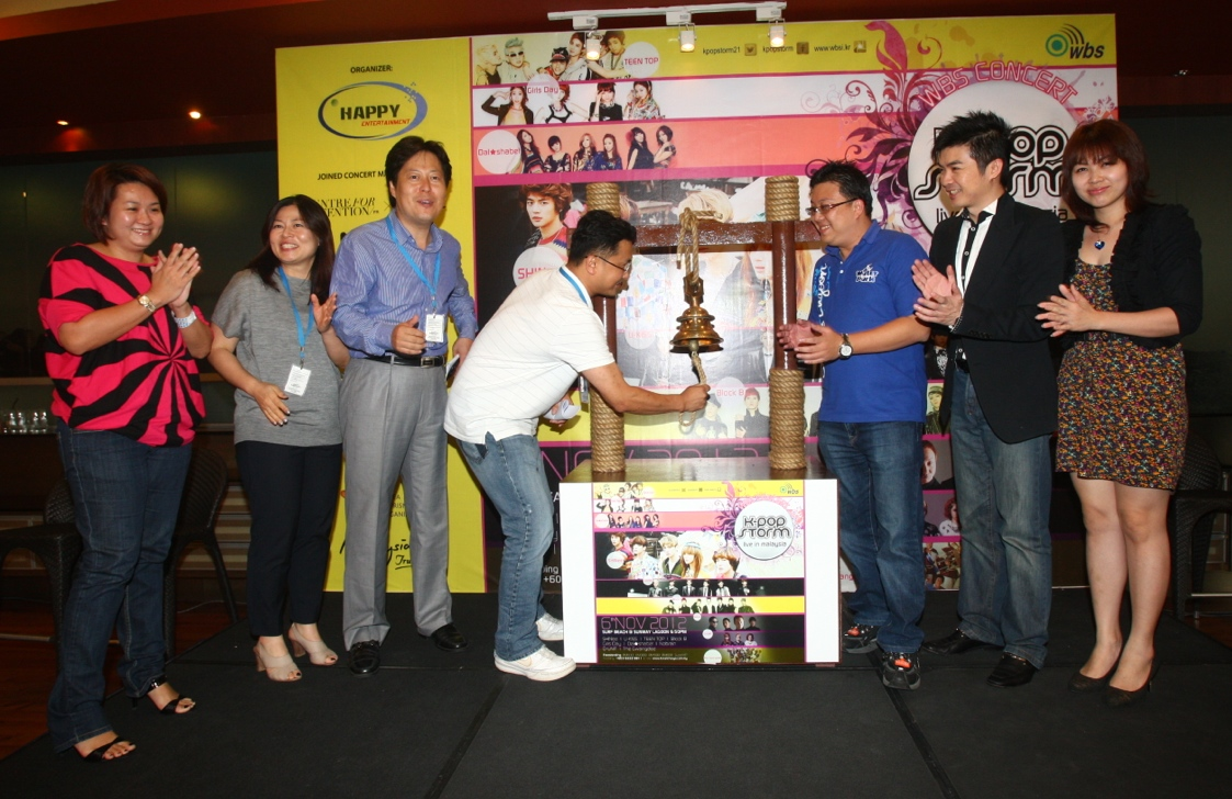 WBS Concert: K Pop Storm Live in Malaysia 2012 – (Press Conference Video)