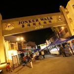 jonker-walk