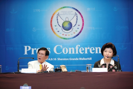 Press Conference for the World Alliance of Religions: Peace Summit